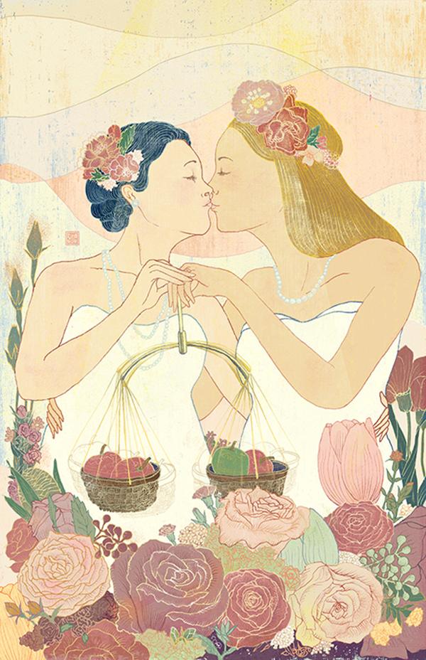 YoheyHorishita_Love-Is